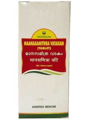 Манасамитра ВатакамНагарджуна (Maanasamithra VatakamNagarjuna)