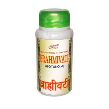 Брами Вати Шри Ганга (Brahmivati Shri Ganga)