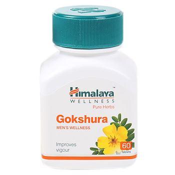 Гокшура (Gokshura)