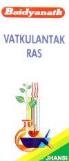 Ваткулантак Рас Аюрведа для нервной системы