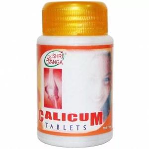 Каликум (Calicum) - Кальций