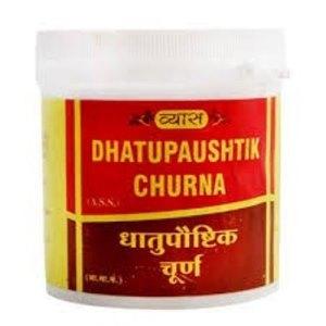 Дхатупауштик Чурна / Dhatupaushtik Churna