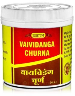 Виданга Чурна / Vaividang churna(Vyas Pharma)