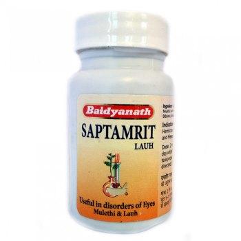 Саптамрита ЛаухSaptamrit Lauh